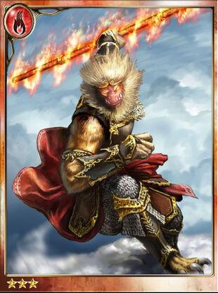 Great Sage Sun Wukong