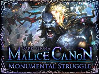 Monumental Struggle