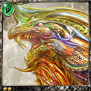 (Tidal) Briny Rainbow Ungur thumb