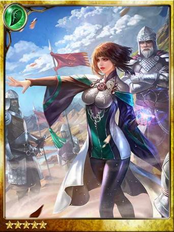 Gale Commandant Wilma