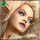 File:(Outpour) Mildoa, Deathlake Fairy thumb.jpg