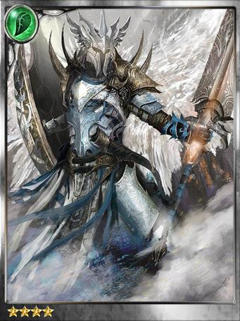 (Search) Silver Knight Enid