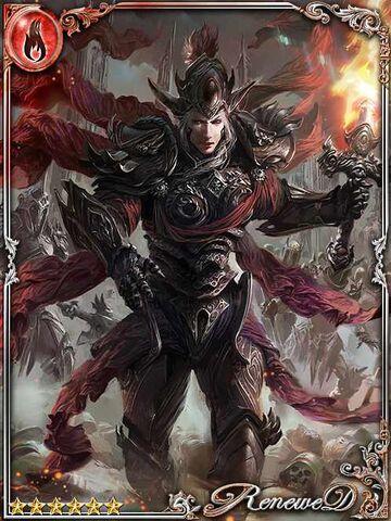 File:(Peremptory) Curse-Fighting Kirimey.jpg