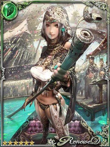 File:(Popularize) Aberra, Waterway Fairy.jpg