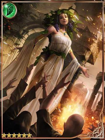 File:(Carousal) Organa, Goddess of Wine.png