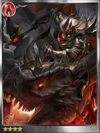 (Pain) Purgatory Mercenary Ogghorn