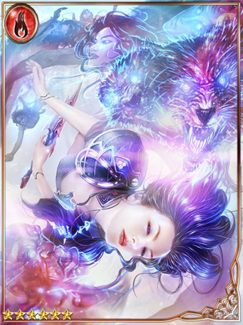 (Dreamlight) Formless Deity Soruena