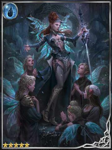 File:Duskwing Queen Freytel.png