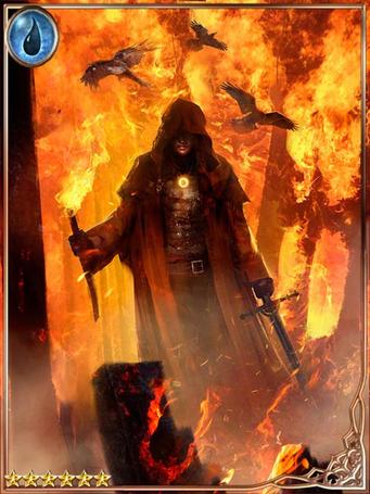 (Unknown) Ulrich the Eradicator