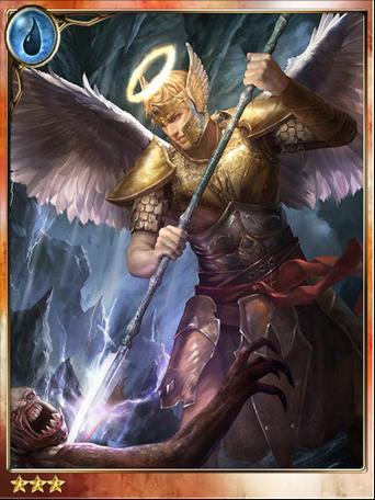 Angelic Spearman Jerale