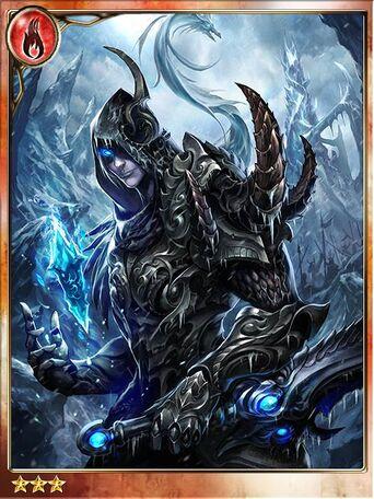 Icene, Icy Pillar Prince