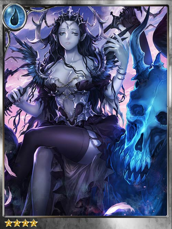 (Witchcraft) Sheol, Witch of Hades