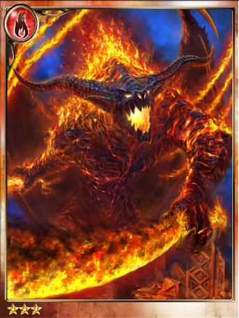 Firelord Balrog