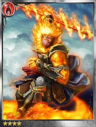 (Unleashed) Great Sage Sun Wukong