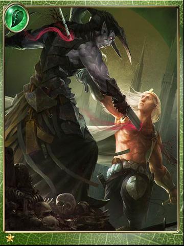 File:Demon-Fused Karozo.png
