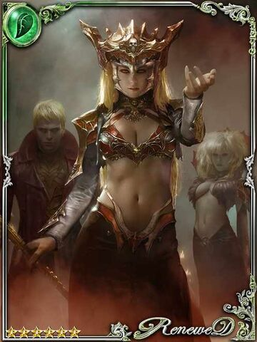 File:(T) Vile Queen Guinevere.jpg