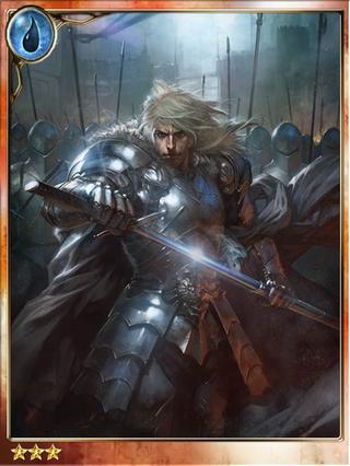Svante the Frozen Knight