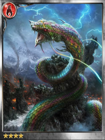 (Brawl) Chromatic Lagoon Dragon