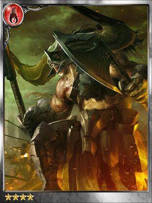 (Horned) Bardem, Wrath of Hades