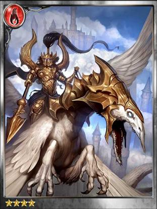 (Flying Spear) Air Commander Guradl