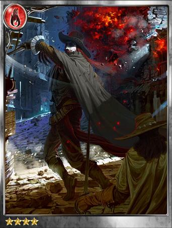 (Retort) Guy Fawkes, Blood Martyr