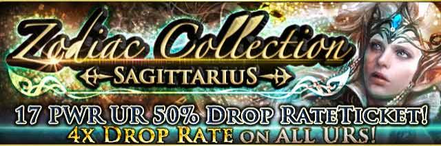 Zodiac Collection -Sagittarius- Banner