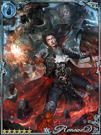(Countervail) Koshi, Demon Master