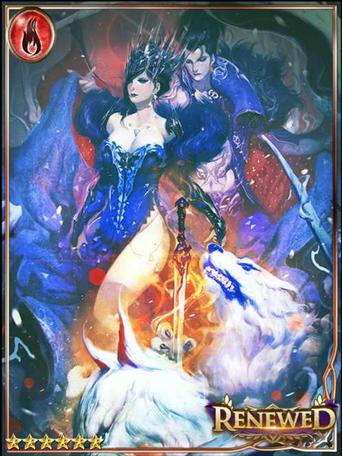 (Soften) Jessica, Timid Ice Empress
