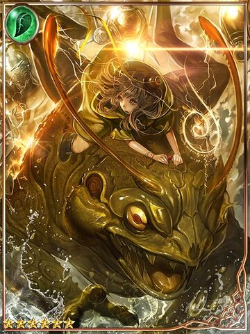 File:(Amphibian) Elefrog Kyoroko.jpg