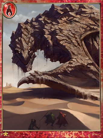 Stone Dragon of the Dunes