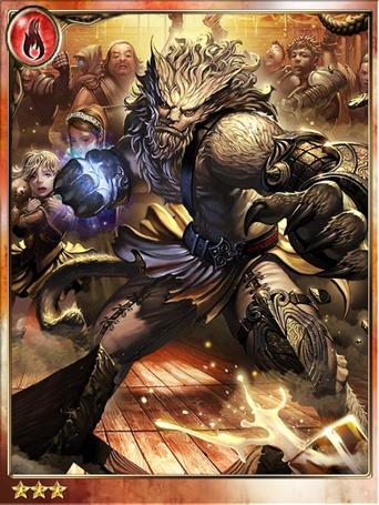 Devoted Beastman Godwin
