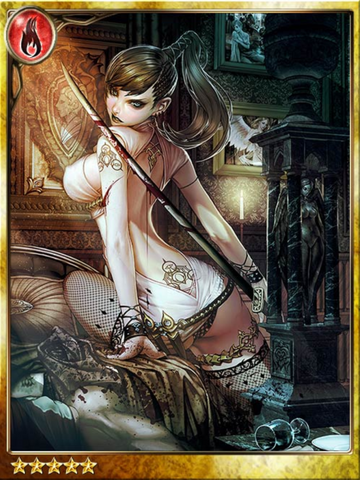 File:Seductive Shadow Loyda.png