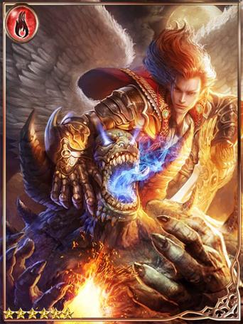 (Sole Strength) Klauss, Sword God