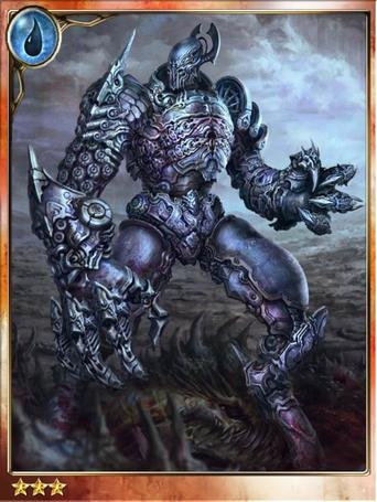 Demon Giant of Terror