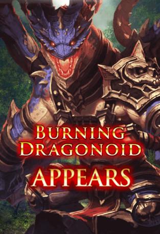 Burning Dragonoid