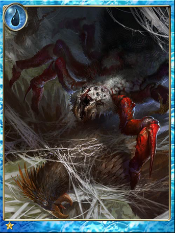 Gargantuan Ruins Spider