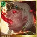 Moria, Chaining Hatred thumb
