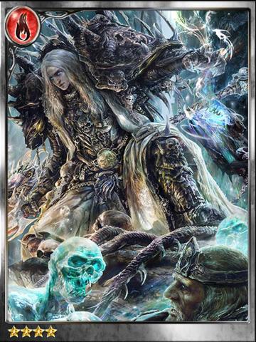 File:(Deceptive) Evil White Sorceror Ian.png