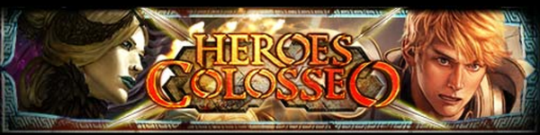 File:Heroes Colosseo XLV.png