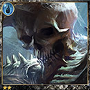 (Persecute) Hidden Skelebeast Rindt thumb