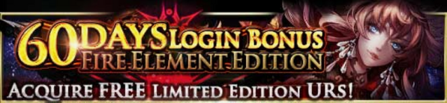 File:60-Day Login Promotion Fire.png