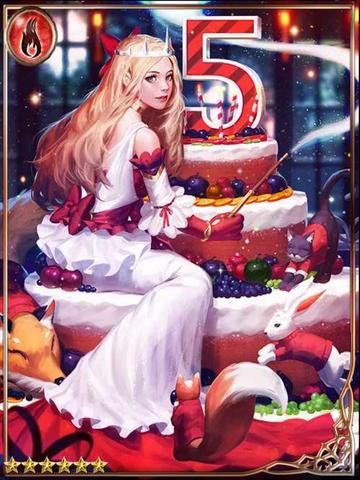 File:(Berries) Confection Magic Princess.png