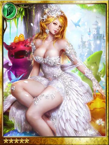 File:Diva Princess Luschka.png