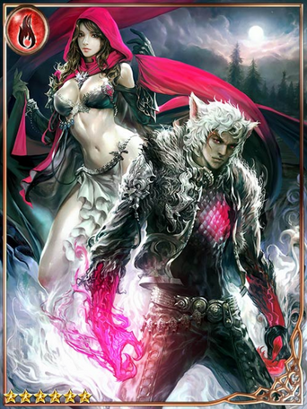 (Killer) Wolfe, Werewolf Packmaster
