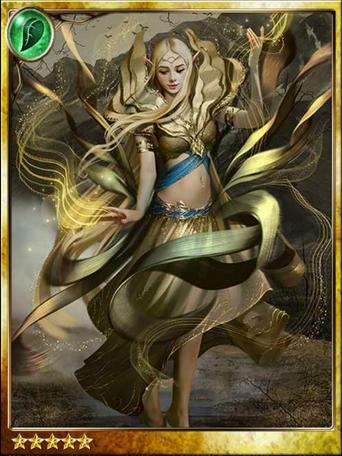 Arwyn, Spirit Dancer