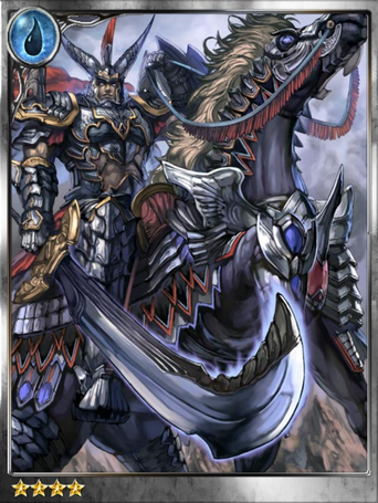 (Cunning) Odin the Commander