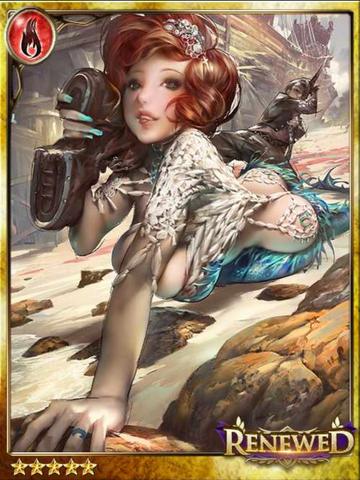 File:(Undertow) Filomena, Hunting Lovers.png