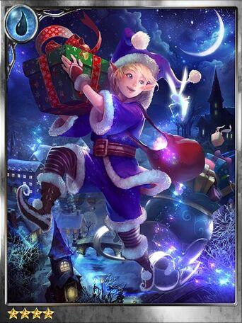 (Charismatic) Wandering Santa Puck