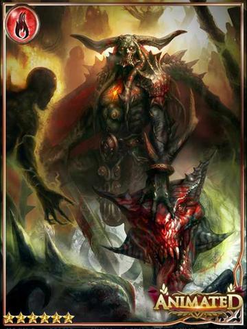 File:(New Flame) Renegade Dragonslayer.png