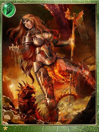 Dragon Handling Heroine